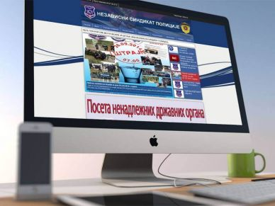 Website Independent Police Union